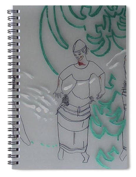 Kintu And Nambi The Folktale Spiral Notebook