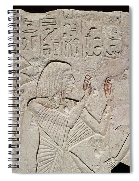 Ancient Egyptian Stele Spiral Notebook