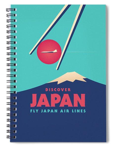 Retro Japan Mt Fuji Tourism - Cyan Spiral Notebook