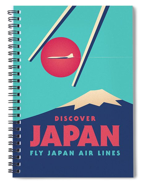Retro Japan Mt Fuji Tourism - Cyan Spiral Notebook