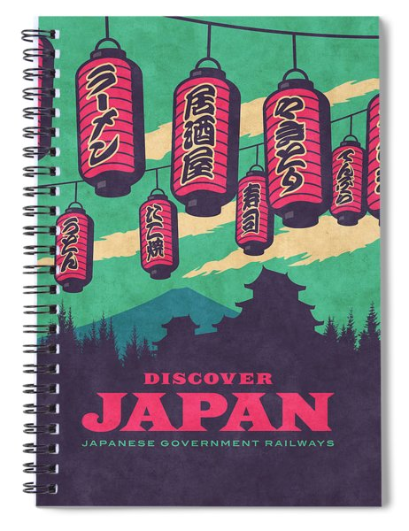Japan Travel Tourism With Japanese Castle, Mt Fuji, Lanterns Retro Vintage - Green Spiral Notebook