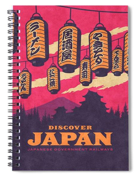 Japan Travel Tourism With Japanese Castle, Mt Fuji, Lanterns Retro Vintage - Magenta Spiral Notebook