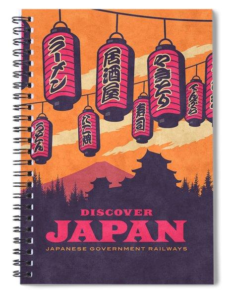 Japan Travel Tourism With Japanese Castle, Mt Fuji, Lanterns Retro Vintage - Orange Spiral Notebook