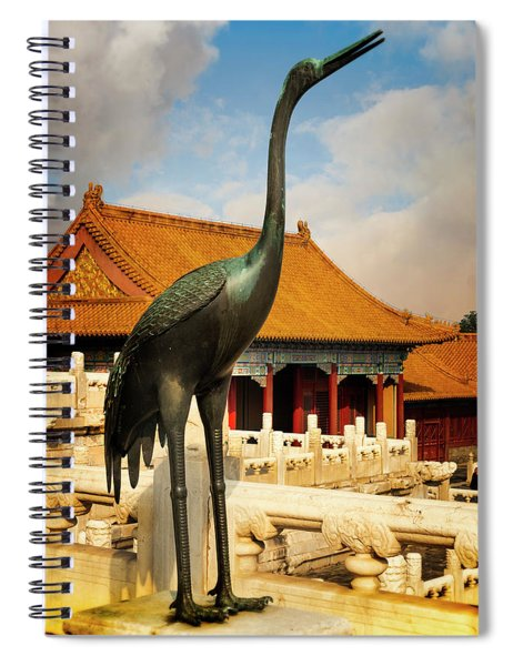 At The Forbidden City Spiral Notebook