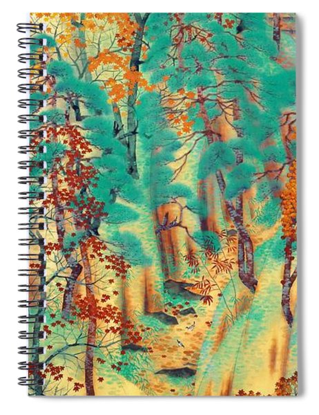 Ataggoji - Top Quality Image Edition Spiral Notebook