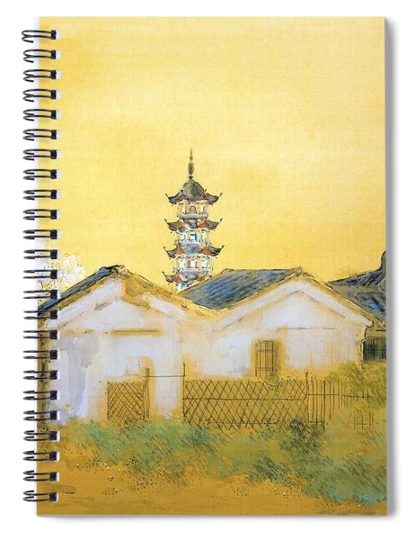 Calm Spring In Jiangnan - Digital Remastered Edition Spiral Notebook