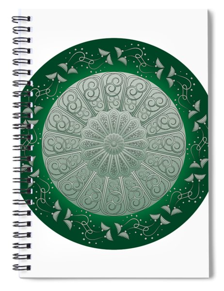Circumplexical No 3690 Spiral Notebook