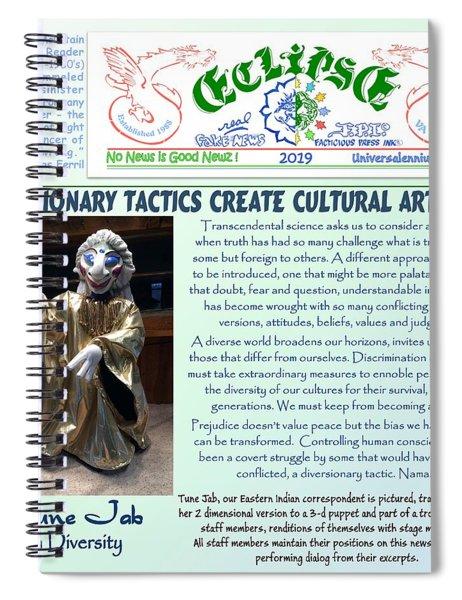 Cultural Artifacts Spiral Notebook