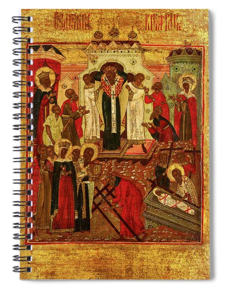 Dormition And The Elevation Of The True Cross, Russia Spiral Notebook