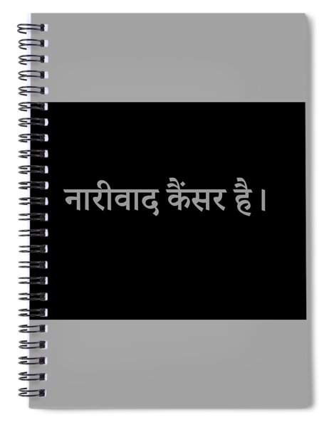 Feminism Is Cancer In Hindi Spiral Notebook