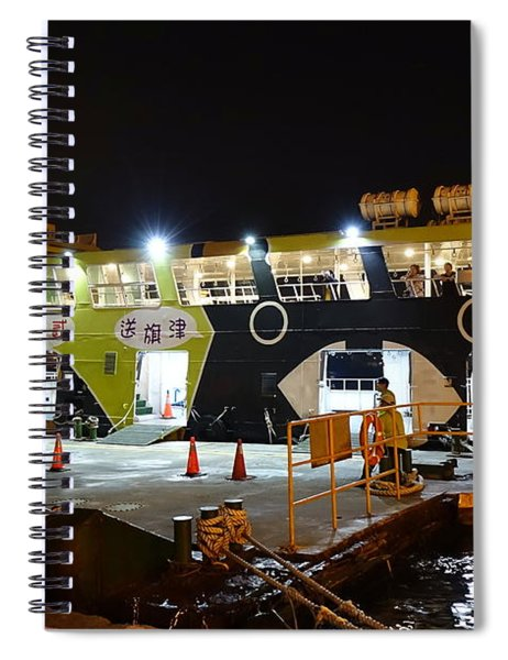 Ferry Boat At Night In Kaohsiung Port Spiral Notebook