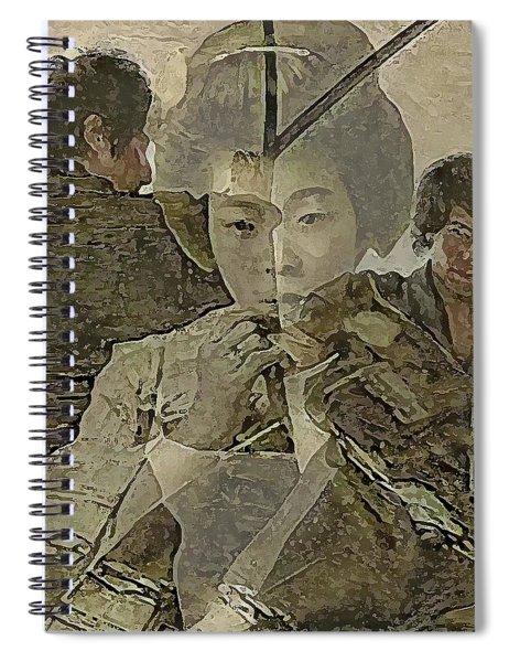 Fight Spiral Notebook