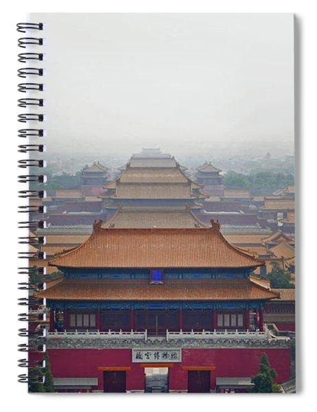 Forbidden Spiral Notebook