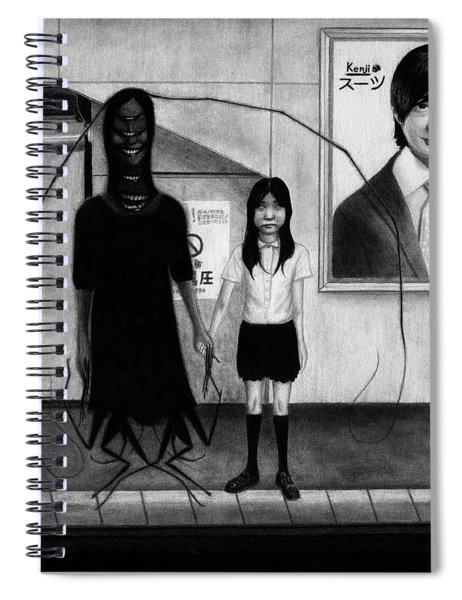 Fukitsuna - Artwork Spiral Notebook