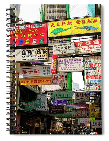 Hong Kong  Streets Of The City Of Skyscrapers Crowded With People At The End Of Summer. Spiral Notebook