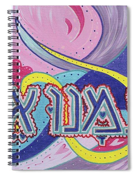 Immanuel Spiral Notebook