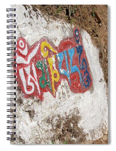 India Hinachehal Pradesh Mcleod Ganj Along The Kora Spiral Notebook