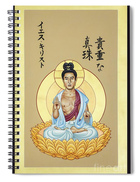 Japanese Christ, The Pearl Of Great Price - Rlpgp Spiral Notebook