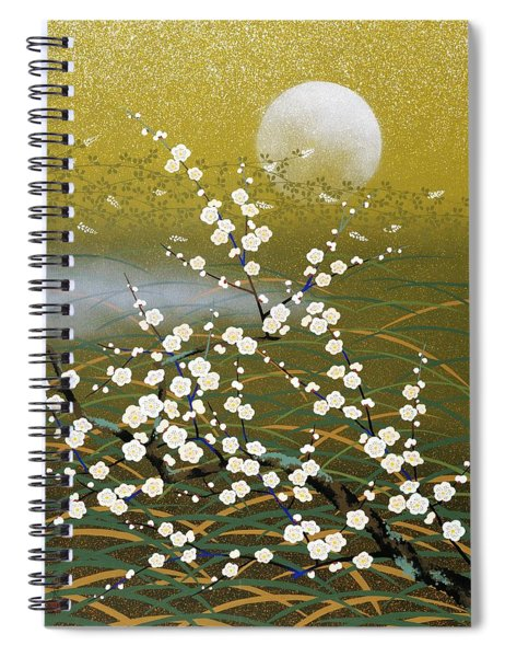 Japanese Modern Interior Art #22 Spiral Notebook