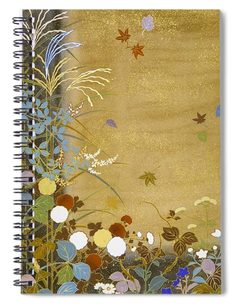 Japanese Modern Interior Art #88 Spiral Notebook