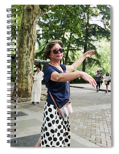 Jing An Park Spiral Notebook