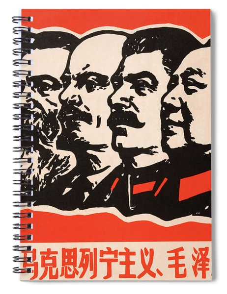 Long Live The Invincible Marxism, Leninism And Mao Zedong Thought Spiral Notebook