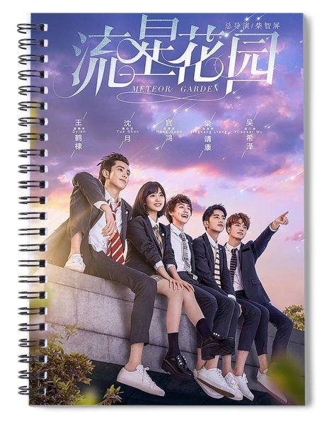 Meteor Garden 2018 Spiral Notebook