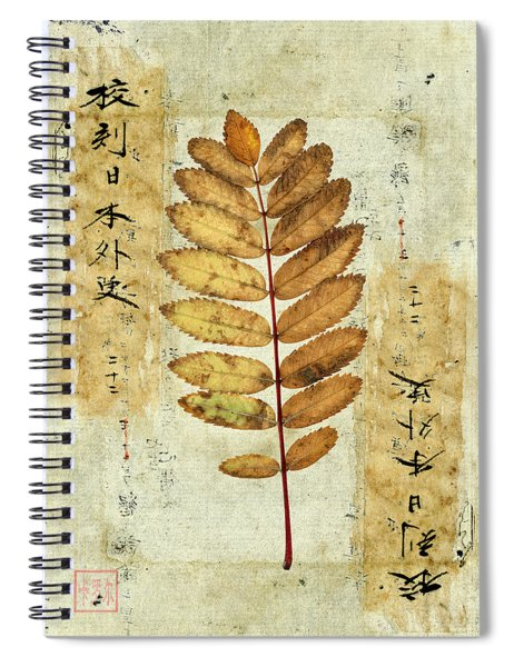 Mountain Ash Leaves Spiral Notebook