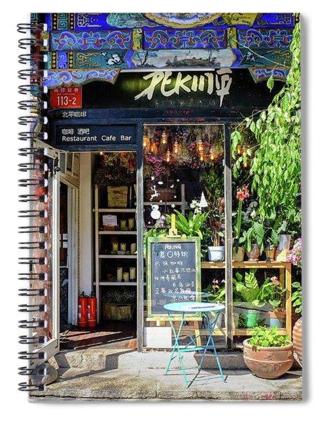 Peking Cafe Spiral Notebook