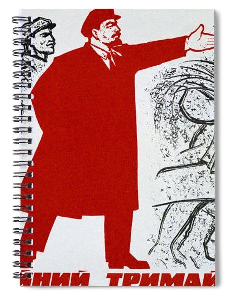 Russian Revolution, October 1917  Vladimir Ilyich Lenin Spiral Notebook
