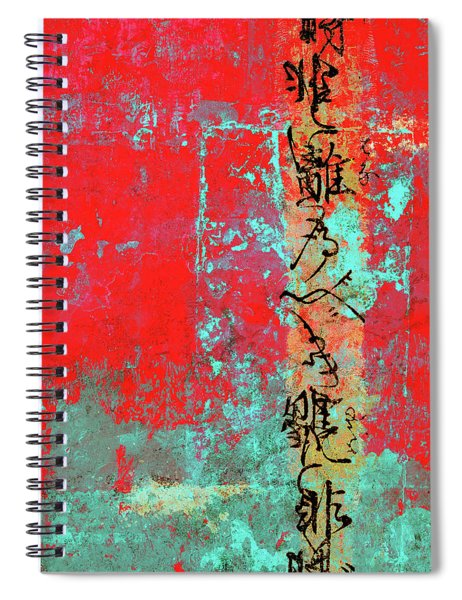 Scraped Wall Texture Red And Turquoise Spiral Notebook