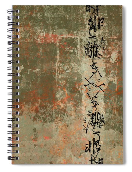 Scraped Wall Texture Warm Greens Spiral Notebook