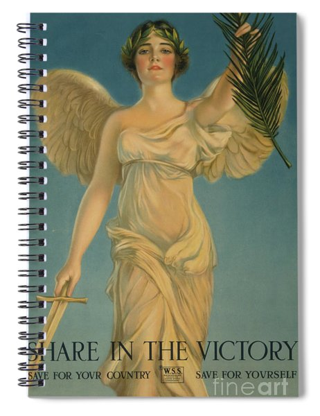 Share In The Victory, Buy War Savings Stamps, 1st World War Poster, 1918 Spiral Notebook