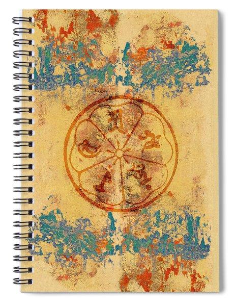 Shikoku Warmth  Spiral Notebook