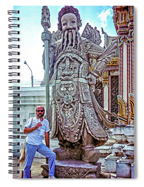 Thai Bodyguard Spiral Notebook