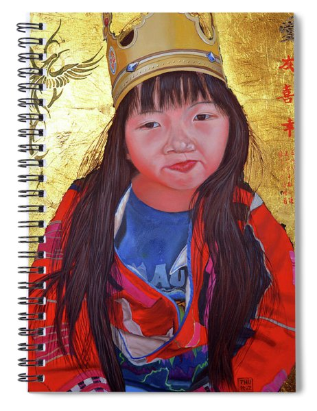 The Burger King Crown Spiral Notebook