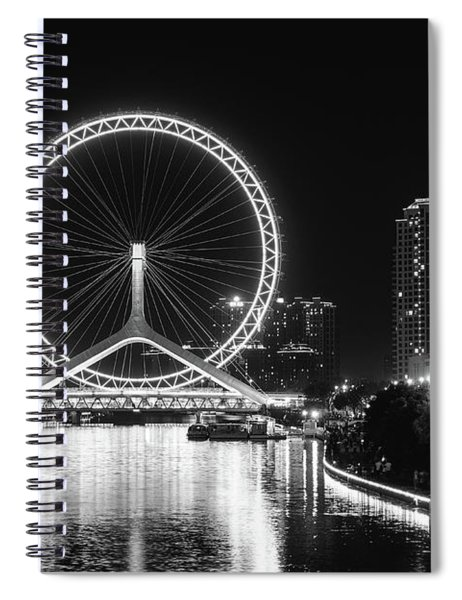 Tianjin Eye Spiral Notebook
