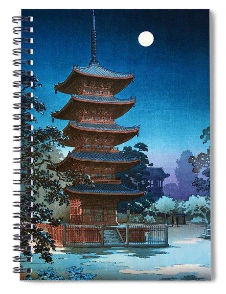 Top Quality Art - Asakusa Kinryusan Spiral Notebook