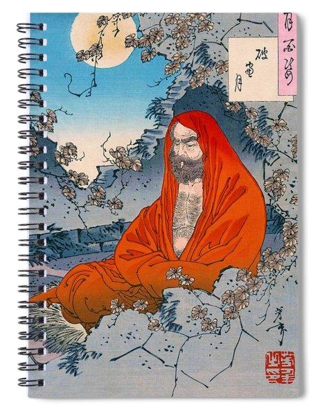 Top Quality Art - Daruma Taishi Spiral Notebook