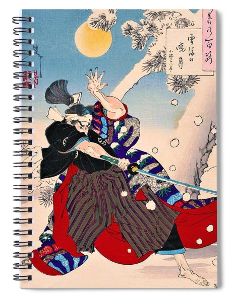 Top Quality Art - Kobayashi Heihachiro Spiral Notebook