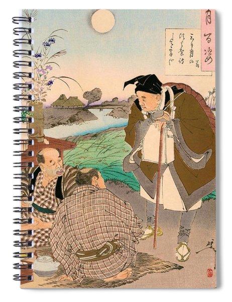 Top Quality Art - Matsuo Basho Spiral Notebook