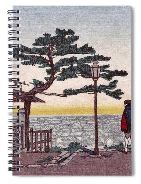 Top Quality Art - Mount Atago Spiral Notebook