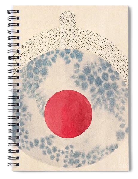 Trinity D Spiral Notebook