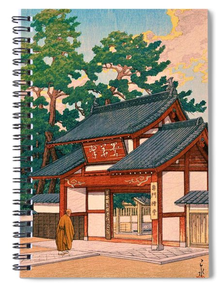 Zuizenji - Top Quality Image Edition Spiral Notebook