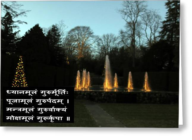 In Praise Of Guru The Teacher In Sanskrit Language From The Veda Scripture On Background Bea Greeting Card by Navin Joshi
