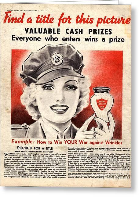 1940s Uk Skin Care Antiageing Anti Greeting Card