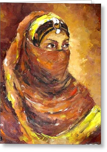 A Woman Greeting Card by Negoud Dahab