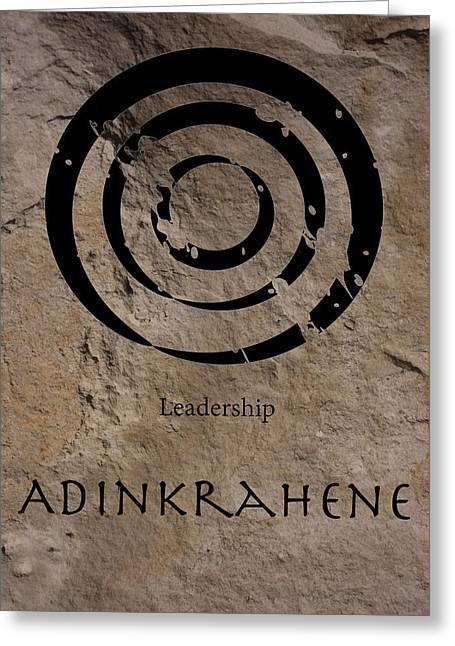 Adinkra Adinkrahene Greeting Card
