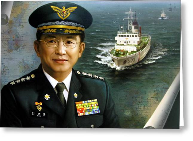 Captain Korea Greeting Card