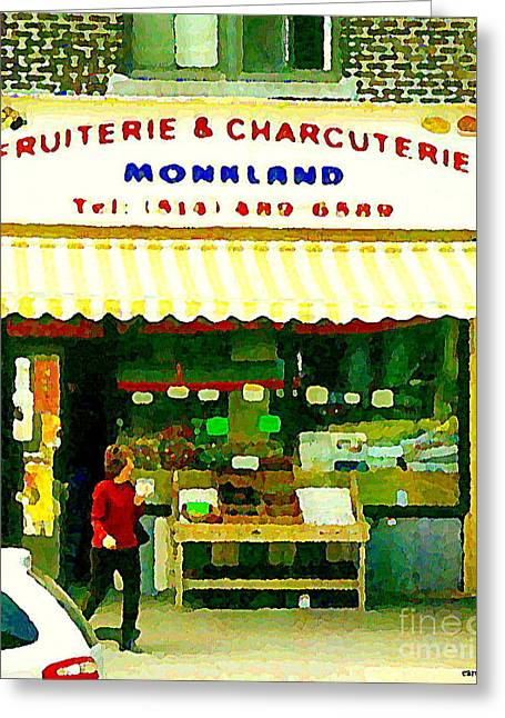 Charcuterie And Fruiterie Deli Paintings Monkland Village West End Montreal Art Carole Spandau Greeting Card by Carole Spandau